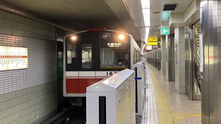 【御堂筋線】なかもず駅へのホームドア設置始まる!まずは2番線から
