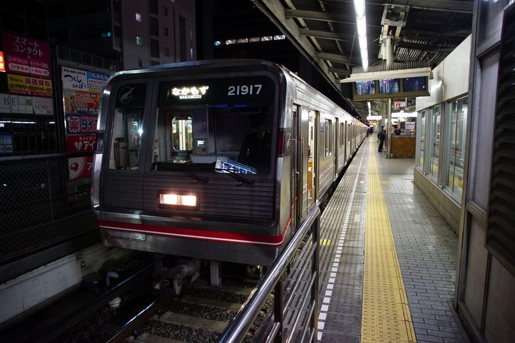 【御堂筋線】江坂駅、2020年11月下旬からホームドアの運用開始…北急は全駅設置完了へ