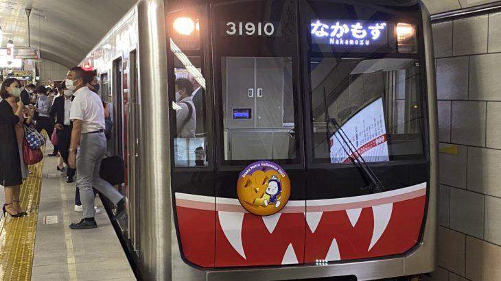 【めっちゃ可愛い】御堂筋線でにゃんばろうトレインが運行開始!