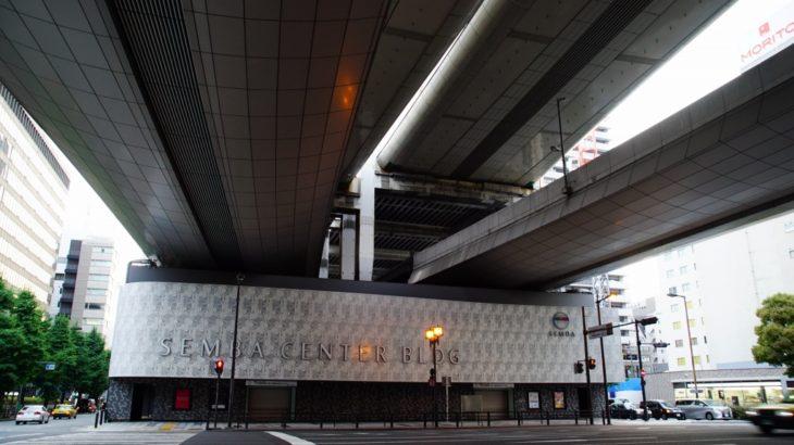 【祝】「船場センタービル」が土木遺産認定!地下鉄本町・堺筋本町駅と一体施工