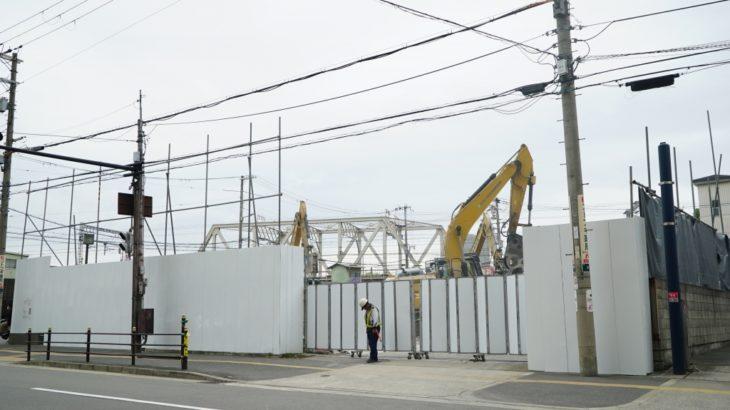 【大阪交通労働組合】大交会館、解体中。跡地は13階建ての東横インへ