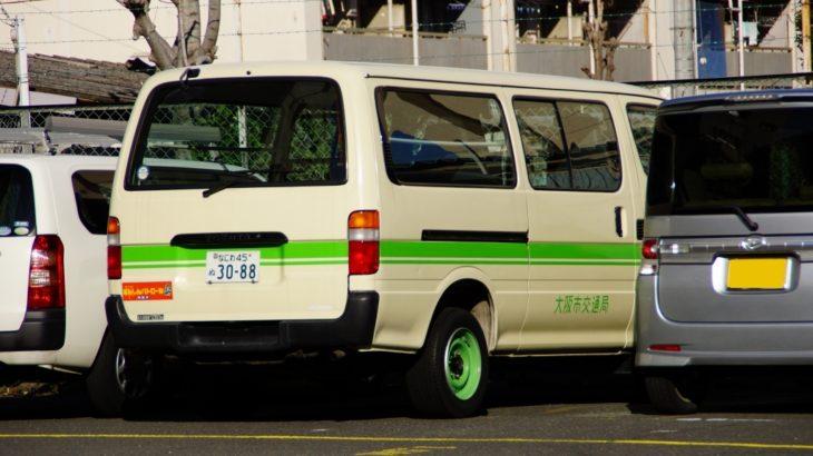 【大阪シティバス】生野区・平野区でAIオンデマンド交通の社会実験を実施