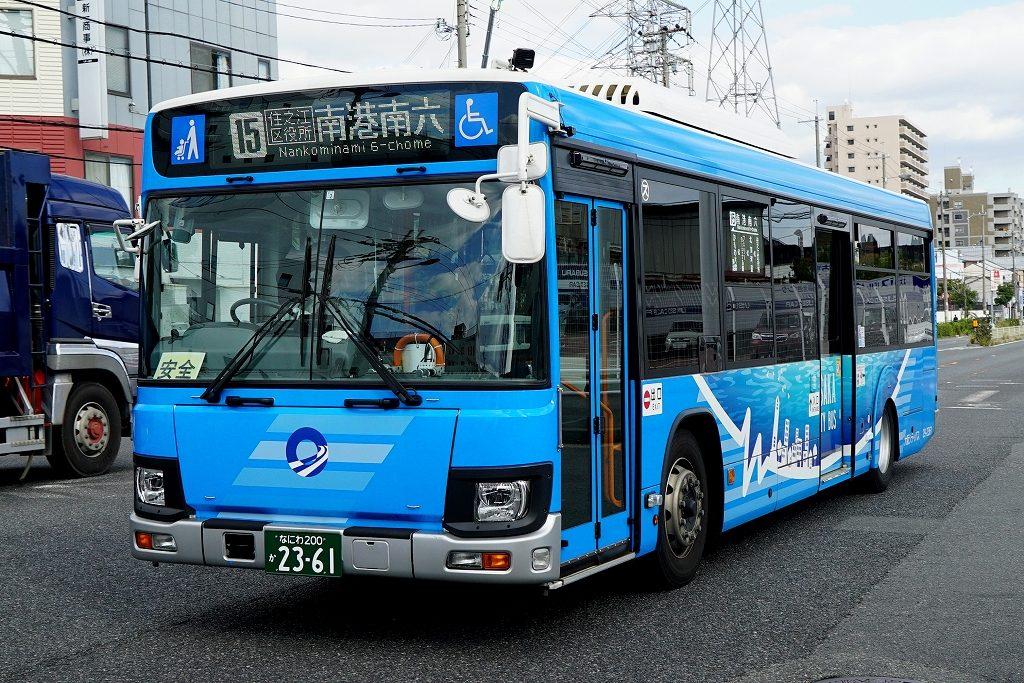 大阪シティバス スカイブルー 民営化記念
