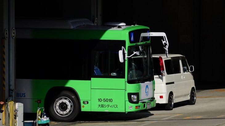【速報】大阪シティバスの新車、11月9日から運行開始