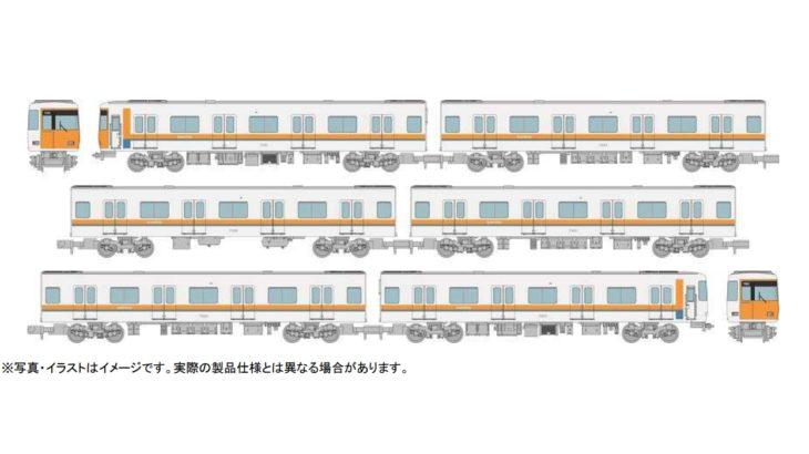 【速報】近鉄けいはんな線7000系、鉄コレ化決定!!3月発売予定