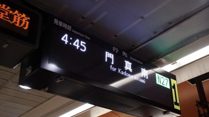 【大阪メトロ】終夜運転を実施…全線30分間隔に縮小