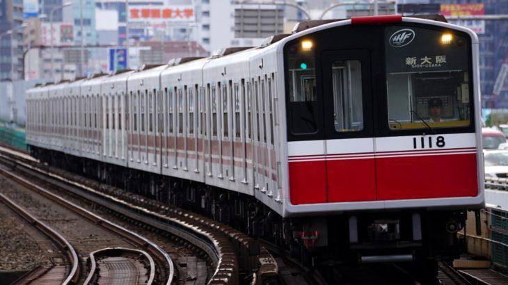【大阪メトロ】10系/10A系 編成表