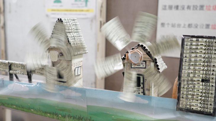 【四つ橋線】大国町駅に風車が出現
