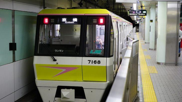 【大阪メトロ】70系 編成表