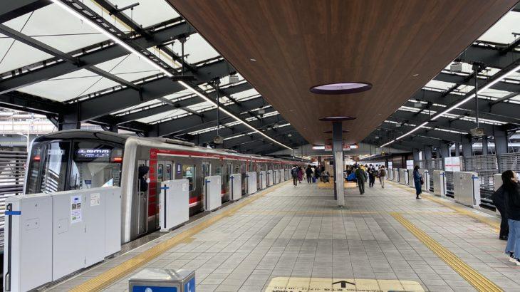 【御堂筋線】新大阪駅にホームドア設置完了