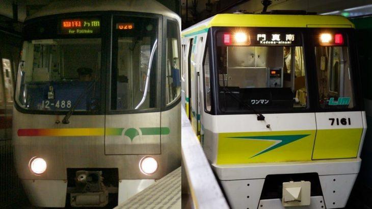 【大阪✕東京】リニア地下鉄、偉大なパイオニアの今