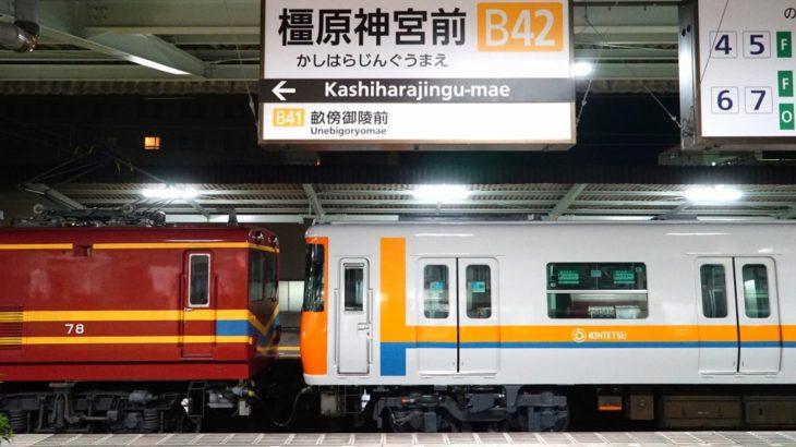 【近鉄】けいはんな線7000系04編成(HL04)、橿原神宮前駅に現る