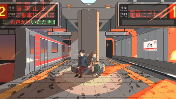 「その電車、中津止まりにつき」がエモの塊なので皆さんに聞いてほしい