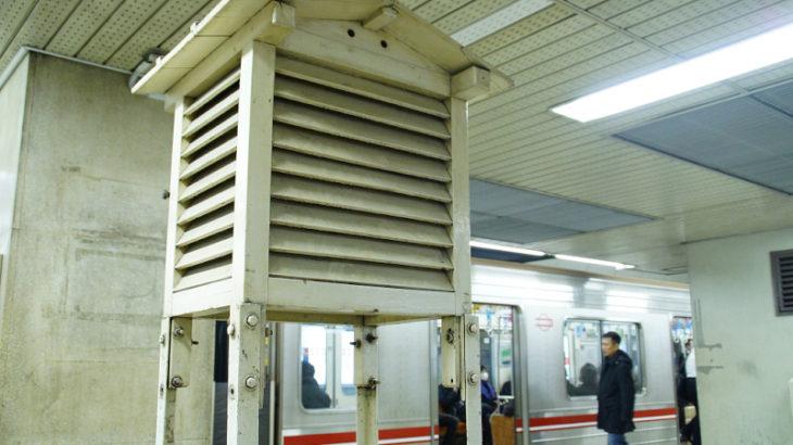 【朗報】廃止予定だった大阪メトロの百葉箱、一転保存へ