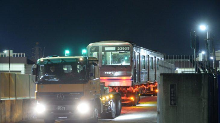 【四つ橋線】23系05編成(23905F)、リニューアルの為陸送搬出