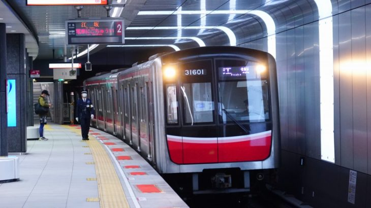 大阪メトロ、日本の鉄道企業で「資本金1位」になっていた