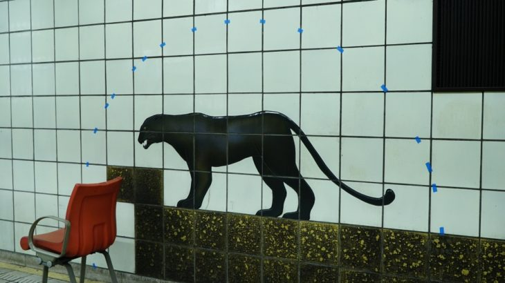 動物たちのマスキングが始まる…動物園前駅リニューアルがスタート