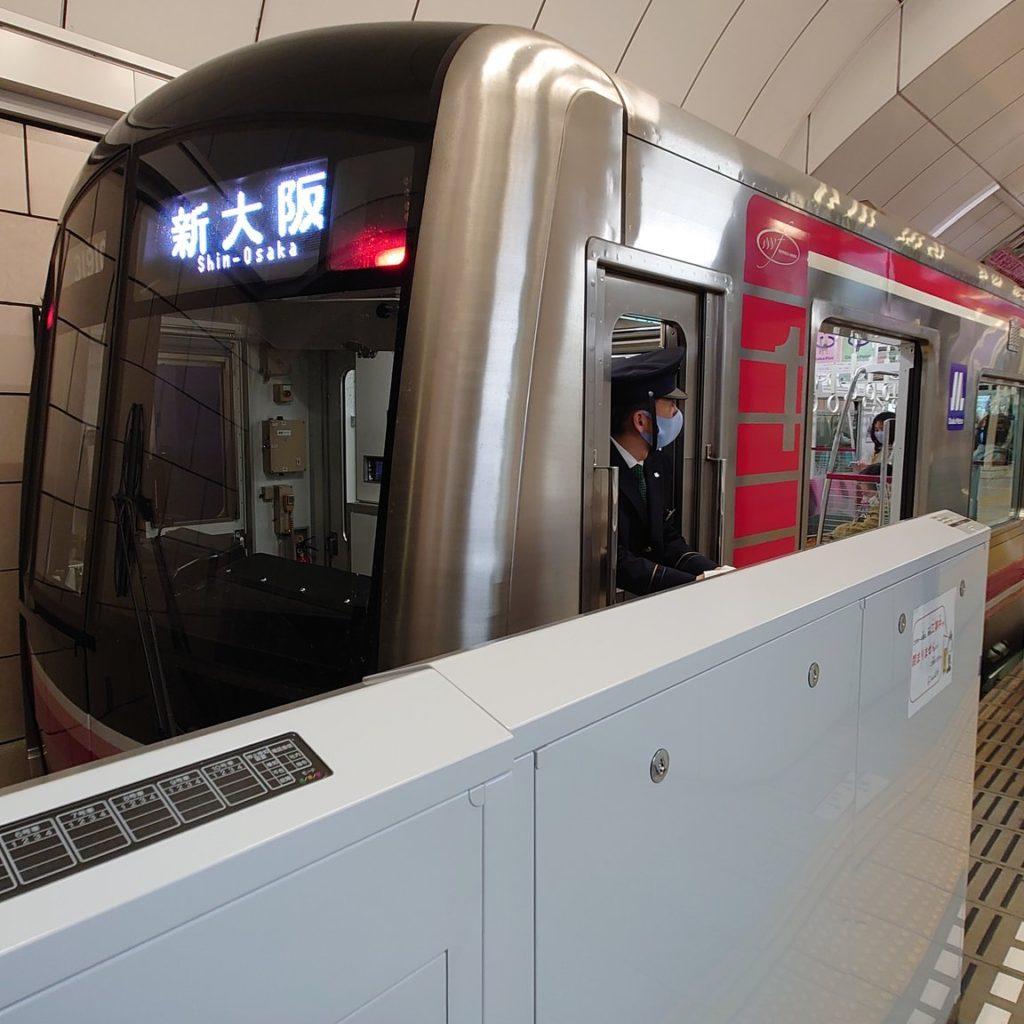 【御堂筋線】梅田駅、8駅目のホームドア設置完了!