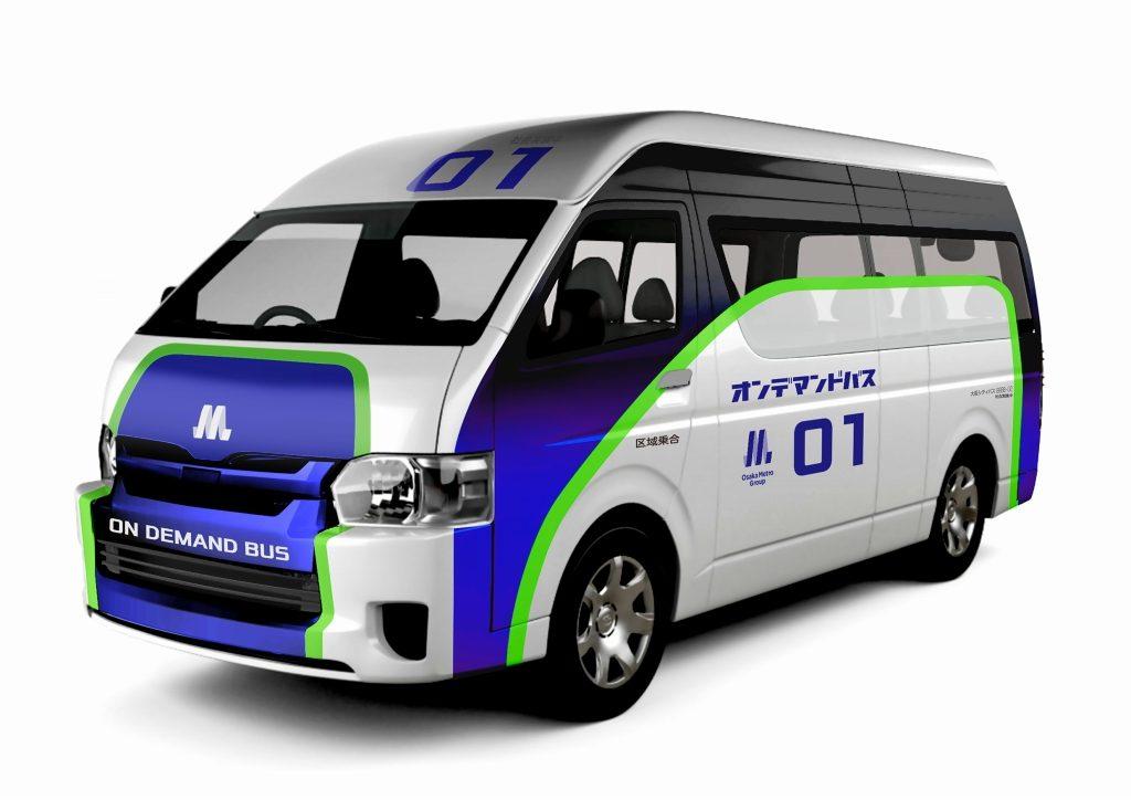 【Maas】新型交通機関「オンデマンドバス」、3/30より試験運行開始