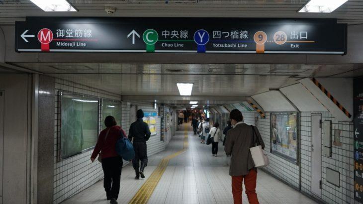 【悲報】本町駅のサイン、消える