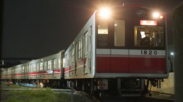 【御堂筋線】10A系20編成(1120F)、緑木検車場へ。10A系3本目の廃車