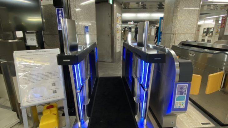 【御堂筋線】淀屋橋へ6駅目の顔認証改札を設置!