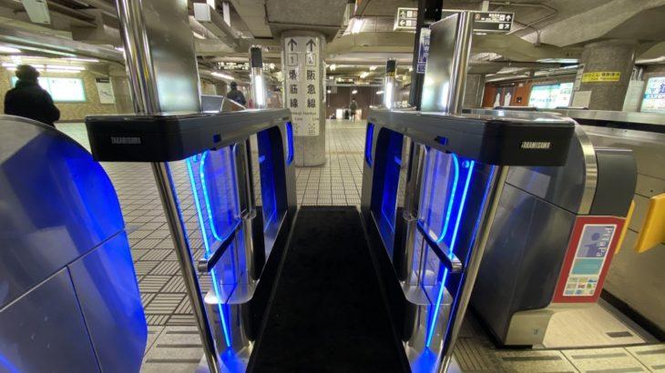 【堺筋線】天六へ新たに顔認証改札を設置!他駅でも試験再開