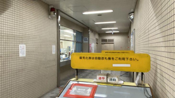 なかもず・太子橋今市など、定期券売り場4ヶ所を明日で閉鎖へ