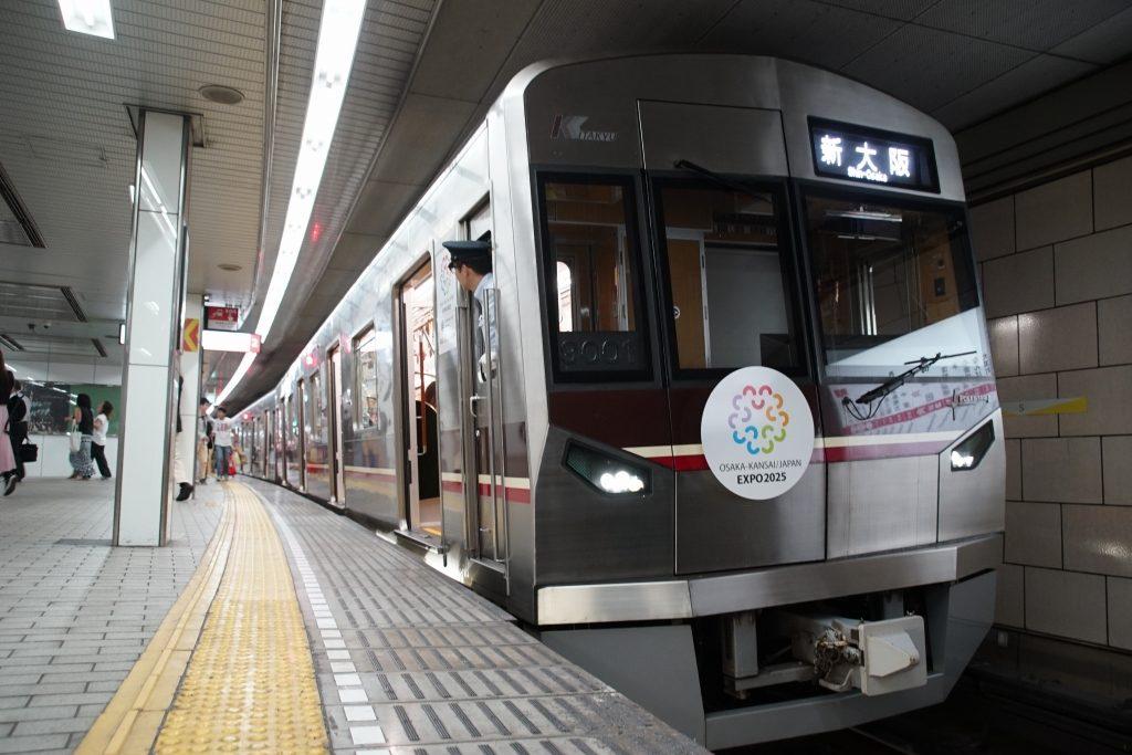 【北大阪急行】9000形 編成表(ポールスターⅡ)