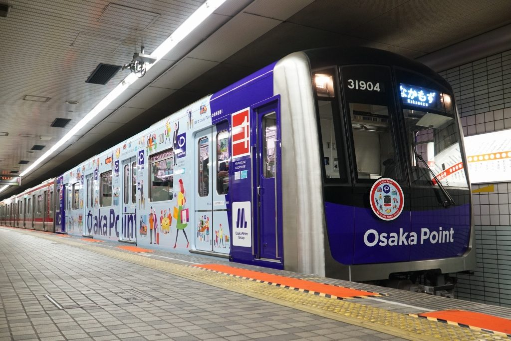 【御堂筋線】Osaka Pointラッピング電車を運行開始!