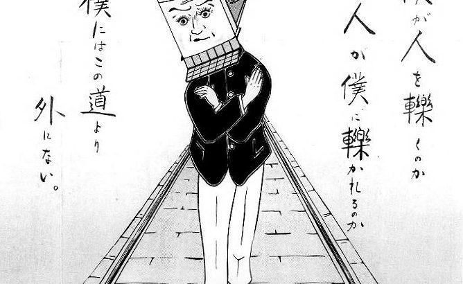 【顔怖すぎ】大正13年のトーマスが大阪市電気局にいた