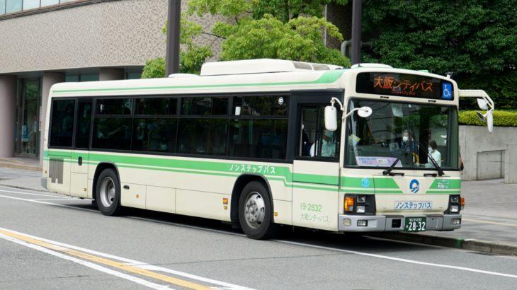 【シティバス】ワクチン接種の直行臨時バスを運行中