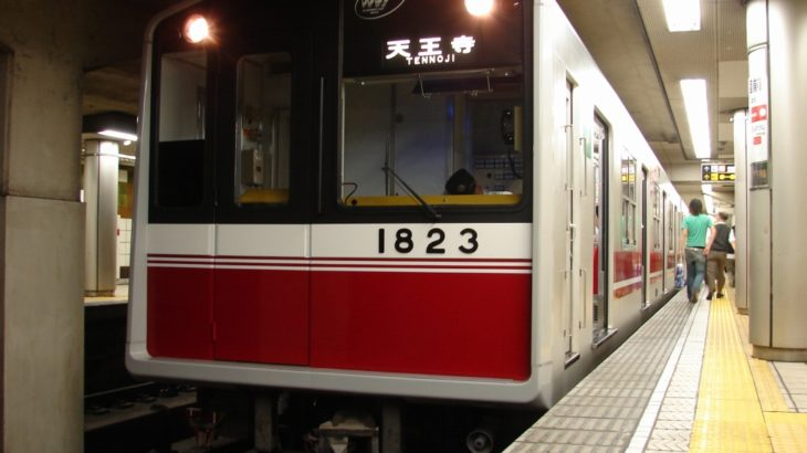 【特集】大阪地下鉄の記録 #07「10A系 Rebirth!」