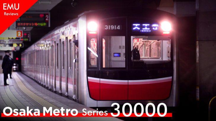 『最高の地下鉄』 「大阪メトロ30000系レビュー 」を公開しました【YouTube#130】