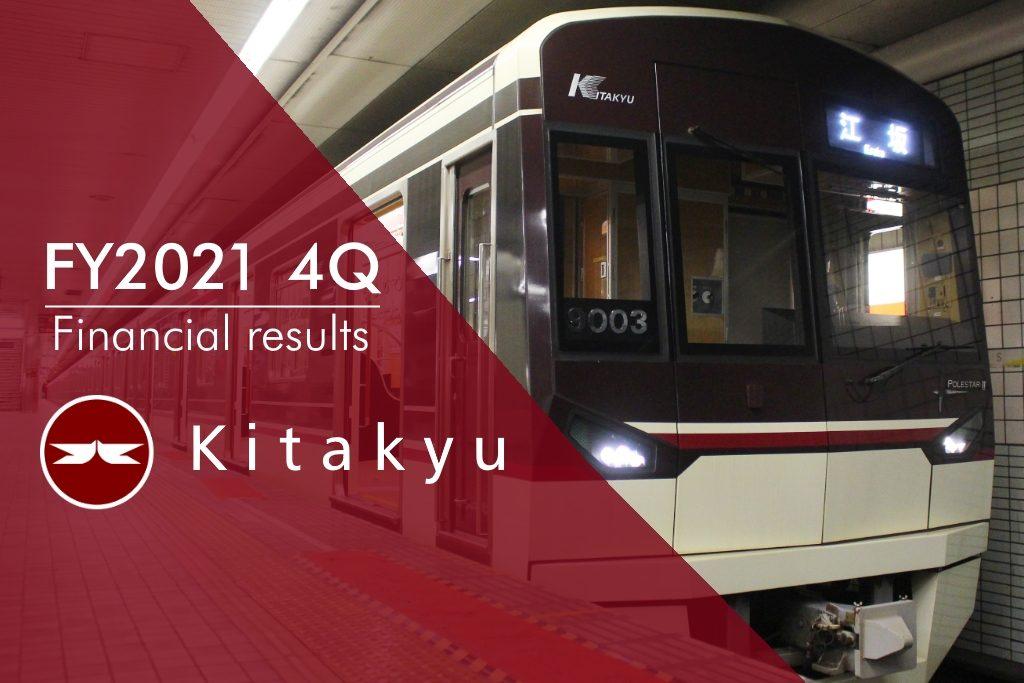 【決算】北大阪急行、3.3億円の赤字計上(2020年度決算)