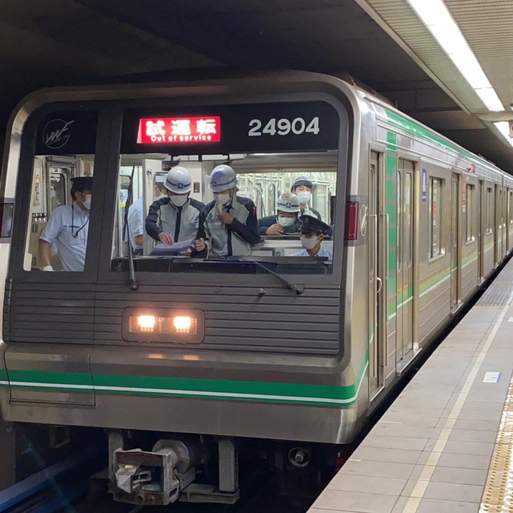 【中央線】24系04編成(24604F)が試運転を実施