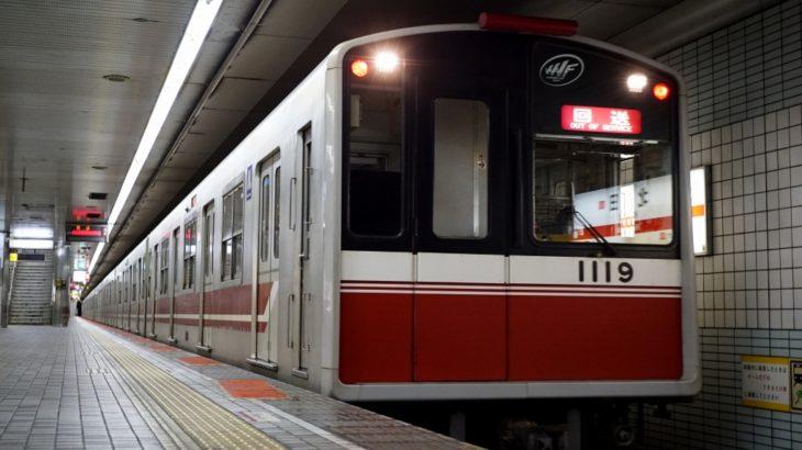 【御堂筋線】10A系19編成(1119F)、廃車へ。10A系で4本目