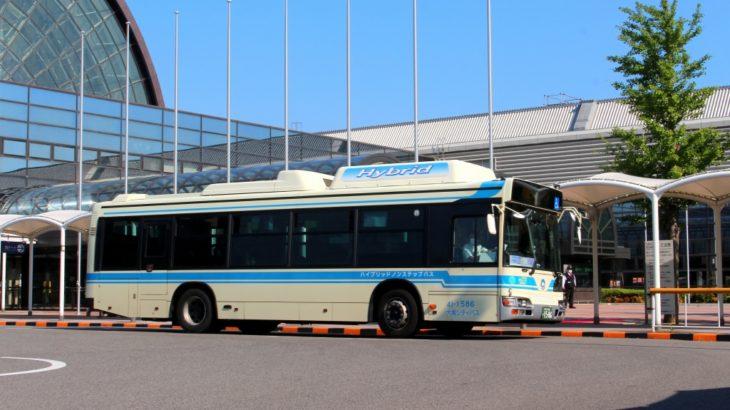 【大阪】ワクチン接種会場までの臨時バス乗り場やルートまとめ