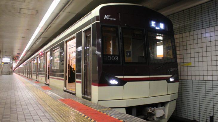 【北急】9003Fが江坂行きを代走