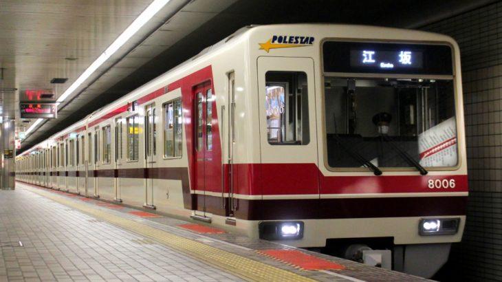 【北急】8006Fが江坂行きを代走