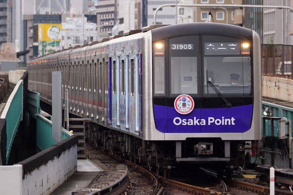 「Osaka Pointラッピング電車」を今更撮ってきた