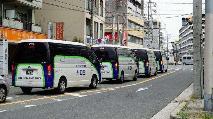 【オンデマンドバス】北巽や喜連瓜破へ拡大予定…12月から