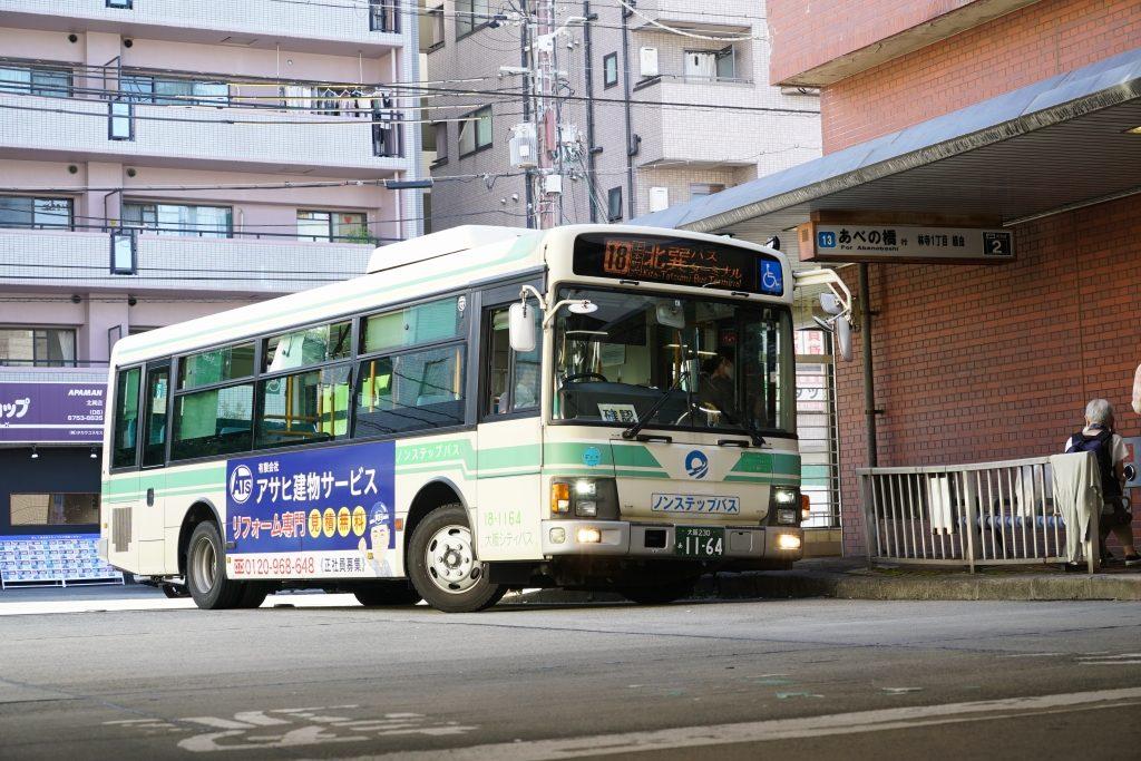 北巽バスターミナルとは【大阪シティバス】
