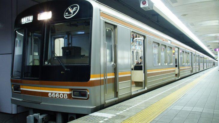 【堺筋線】2022年度に全駅へのホームドア設置へ