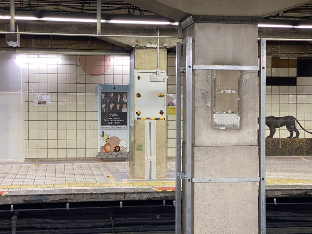 【2021/10】御堂筋線動物園前駅のリニューアル状況