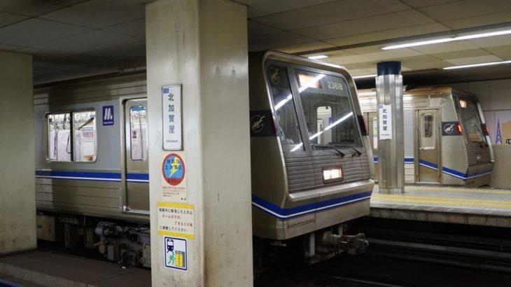 【四つ橋線】ホームドア輸送列車が運転される
