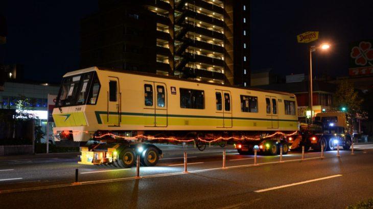【長堀鶴見緑地線】70系22編成(7122F)が陸送搬出